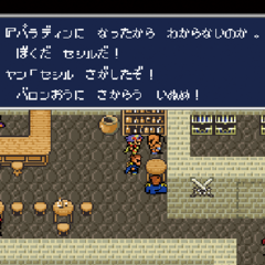 The japanese dungeon image for <i>Baron Castle</i> in <i><a href=