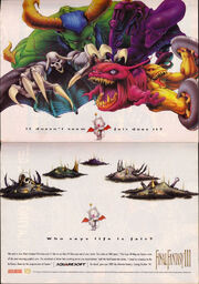FFVI-NA-SNES-Advert