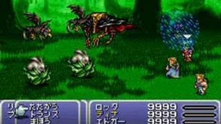 Zona Seeker (Final Fantasy VI)