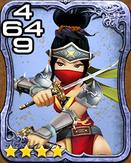 442c Ninja