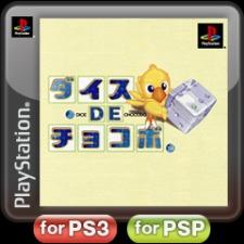 Plik:Dice de Chocobo PSN JP.jpg