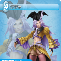 Trading card with Kuja's