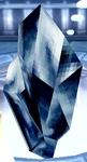 Lunar Crystal 1 NPC ffiv ios.PNG