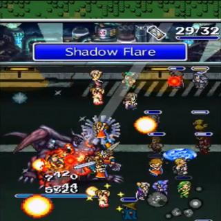 Shadow Flare.