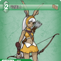 Trading card of a viera as an Archer.