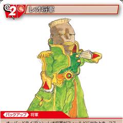 15-021R General Leo
