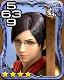 309b Queen