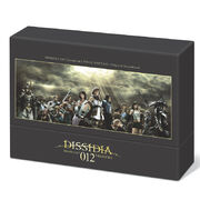 Dissidia 012 - Temp OST Box Art.jpg