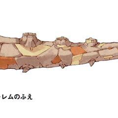 Alternate concept artwork for the Golem's Flute.