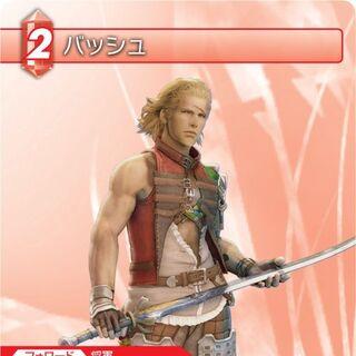 Basch's trading card from <i>Final Fantasy XII</i>.