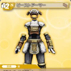 13-123U Beast Armor