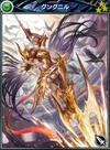 Mobius - Gungnir R3 Ability Card