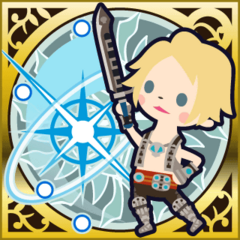 Sword & Shield (SR+).
