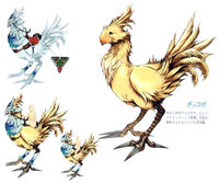 Концепт-арт Чокобо из Final Fantasy X.