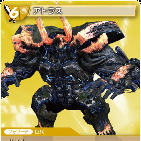 <i>Final Fantasy XIII-2</i>.