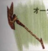 File:Oak Staff FFIX.png