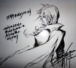 Lightning-returns-sketch.jpg