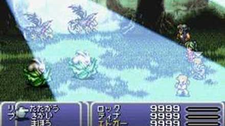 Final Fantasy VI Advance Esper - Seraph
