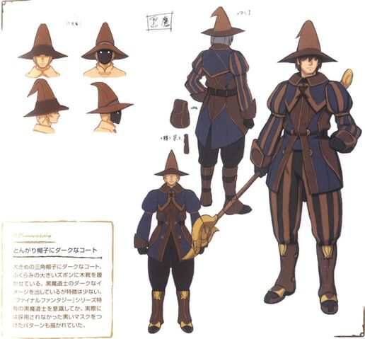 File:Black Mage Concept.jpg