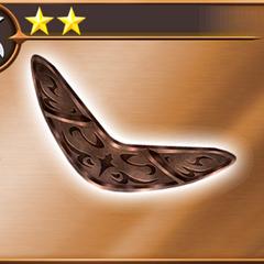 Bronze Boomerang in <i><a href=