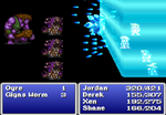 FFI NulIce PS.png