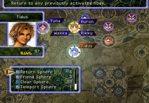 File:FFX Sphere Grid International.png
