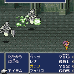 The japanese dungeon image for <i>Castle of Bal - Dungeon</i> in <i>Final Fantasy Record Keeper</i>.