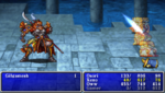 FFI PSP Excalipur.png