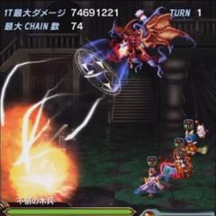 Valefor's Energy Blast.