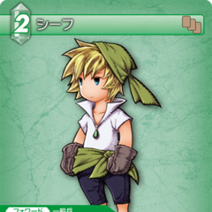 Thief trading card (Wind).