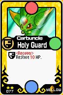 File:Carbuncle Holy Guard.png
