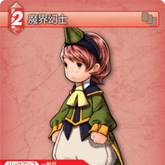 Trading card of Arc as a Summoner.