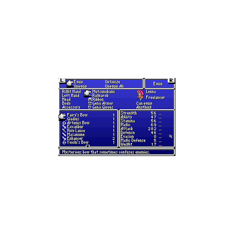 The Equipment menu in the GBA version.