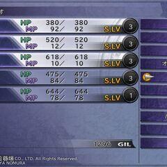 Main menu in the (PS Vita).