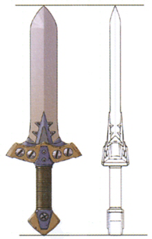 File:IronSword.png