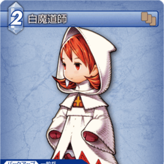 9-141C White Mage (Refia)
