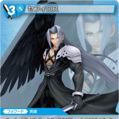 Trading card of Sephiroth's EX Mode render in <i>Dissidia 012 Final Fantasy</i>.