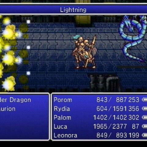 Lightning (Wii).