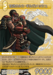 Gilgamesh3 TCG.png
