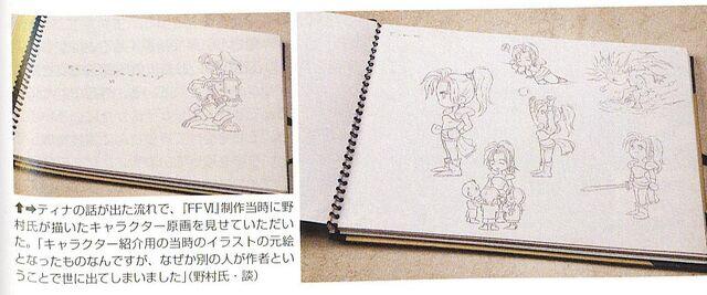 File:Nomura-terra-design-sketches.jpg