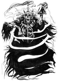 Lich z oryginalnego Final Fantasy jest jednym z Czterech Demonów.