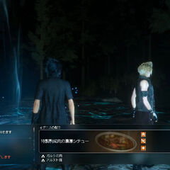 Noctis and friends select a dish to make at camp.