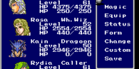Menu (Final Fantasy IV)