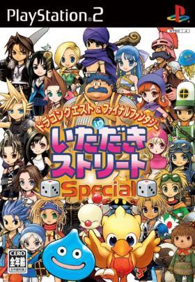 Tập tin:Itadaki-box.jpg