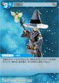 Conjurer XIV TCG.png