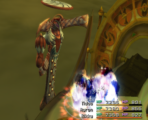 File:FFX Obliteration.png