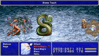 FF4PSP TAY Enemy Ability Stone Touch