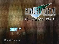 FFVII PG Title Screen