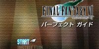Final Fantasy VII: Perfect Guide