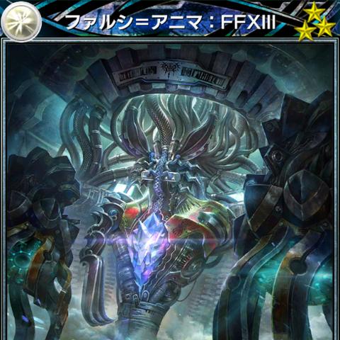 Anima R3 ability card.